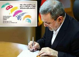 پیام وزیر آموزش وپرورش به مناسبت مسابقات فرهنگی وهنری دانش آموزان