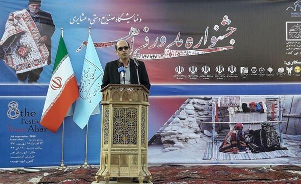 سهم 25درصدی ورنی از صادرات صنایع دستی آذربایجان شرقی