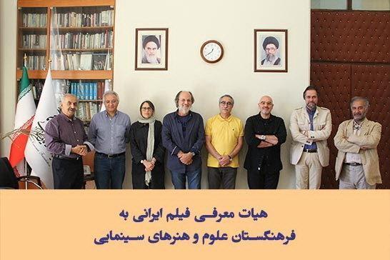 سه فیلم ایرانی در گزینه های نهایی معرفی به اسکار نهاده شد