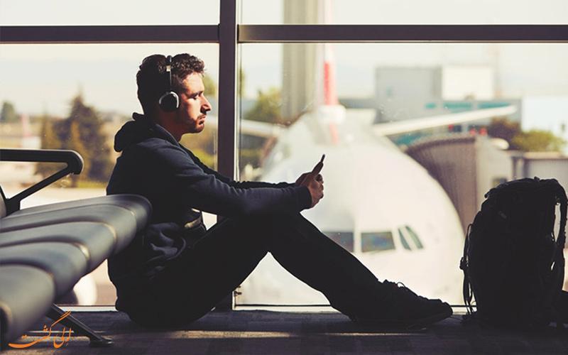 15 اشتباه بزرگ که نباید در فرودگاه مرتکب شوید!