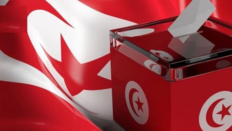 98 نفر در انتخابات ریاست جمهوری تونس نامزد شدند