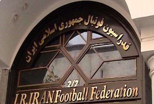 اطلاعیه فدراسیون فوتبال در خصوص البسه تیم ملی و برند ایتالیایی