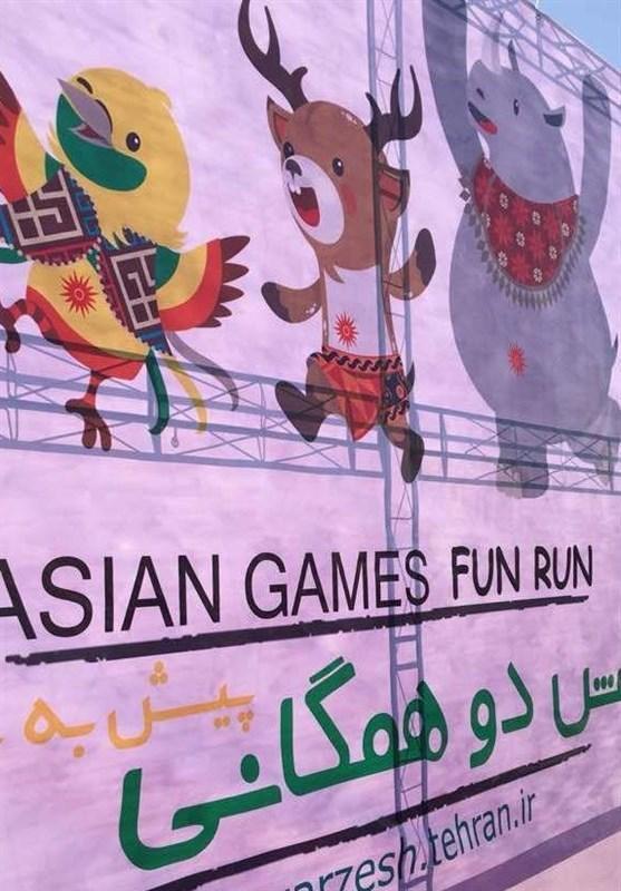مراسم دو تفریحی بازی های آسیایی جاکارتا فان ران در حاشیه دریاچه خلیج فارس برگزار گردید