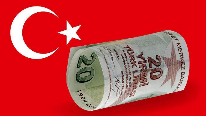 قیمت لیر ترکیه امروز پنجشنبه 25 مهر چقدر است؟
