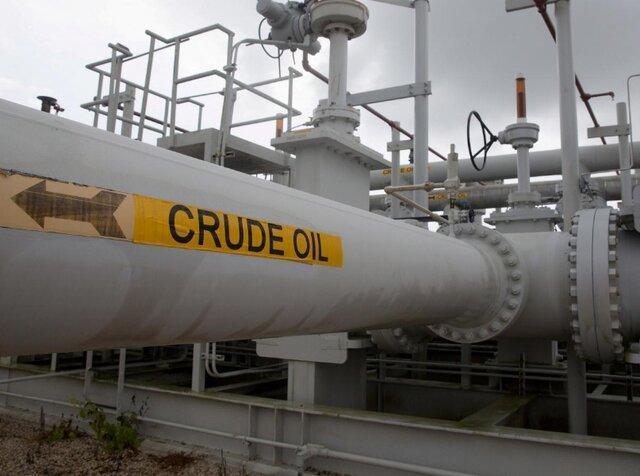 ماموریت غیرممکن بزرگترین شرکت نفتی دنیا