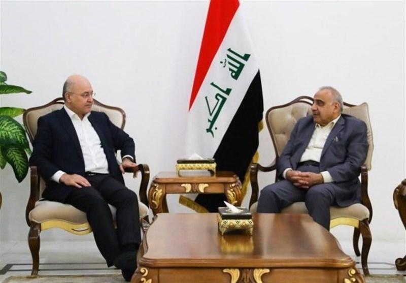 عراق، تاکید صالح و عبدالمهدی بر اجرای بسته اصلاحی؛ آنالیز لغو امتیازهای اقتصادی مسئولان در مجلس
