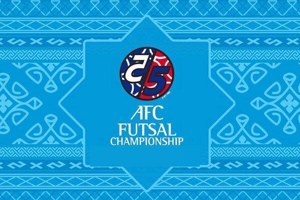 درخواست ایران برای میزبانی فوتسال جام ملت های آسیا