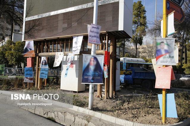 رونق بازار تبلیغات انتخاباتی در شیراز