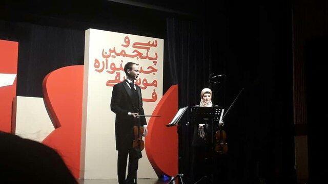 لبخندهای زوج اتریشی در جشنواره موسیقی فجر ثبت شد
