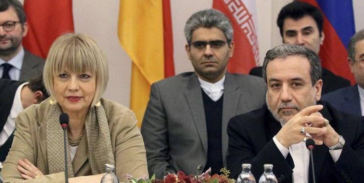 نشست کمیسیون مشترک برجام ساعت 13 به وقت تهران