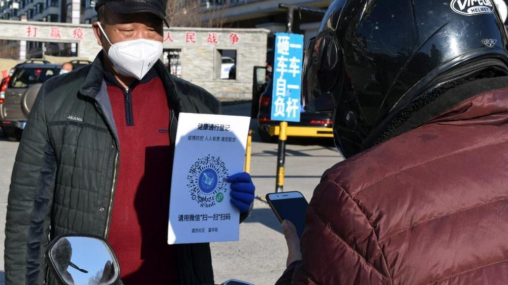 چین در پی ردیابی دائمی سلامت شهروندان