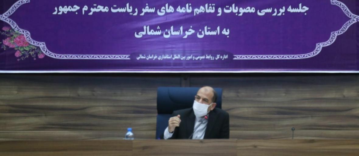 خبرنگاران استاندار: تابلو ورود سرمایه گذار ممنوع را از ورودی خراسان شمالی بردارید