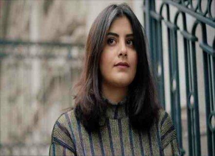 فعال زن محبوس عربستانی برنده جایزه آزادی فرانسه شد