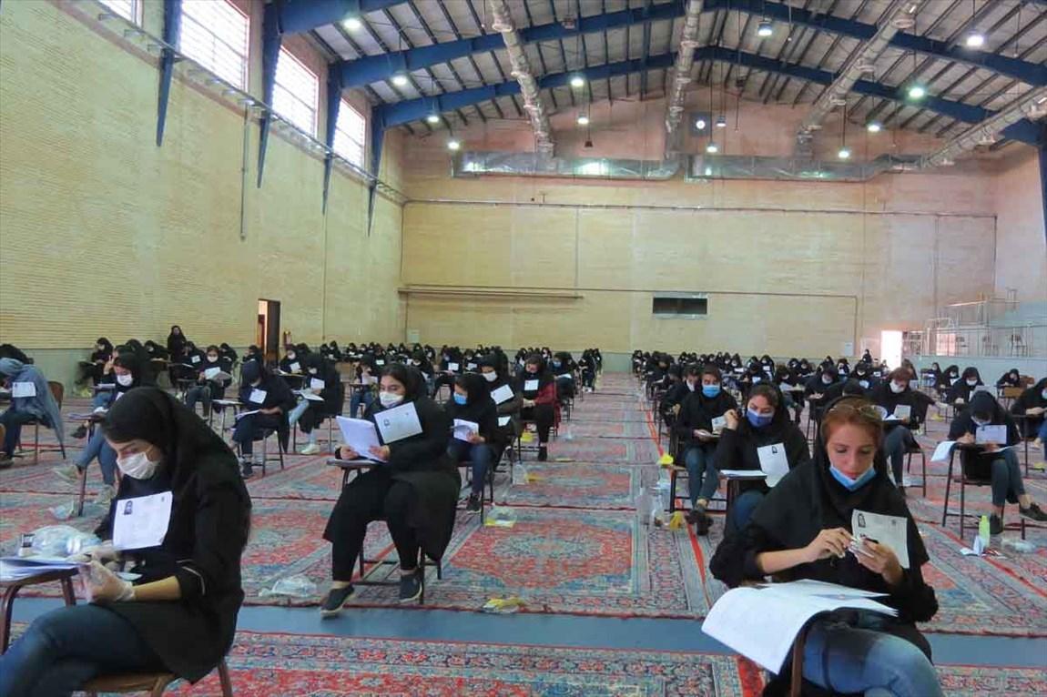 رقابت داوطلبان کنکور کاردانی و کارشناسی ناپیوسته در دانشگاه آزاد اسلامی لنجان