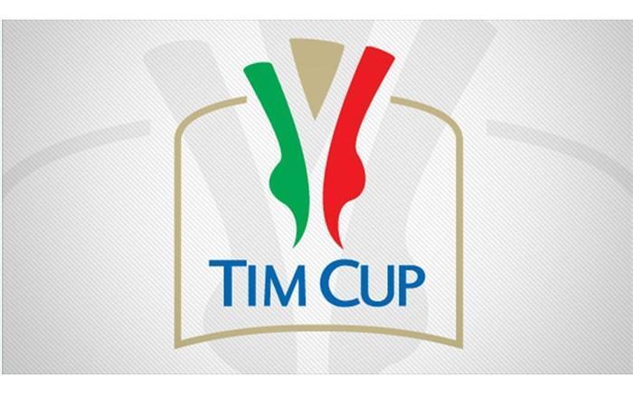 برنامه مرحله یک هشتم نهایی جام حذفی ایتالیا؛ قرعه سخت به اینتر میلان رسید