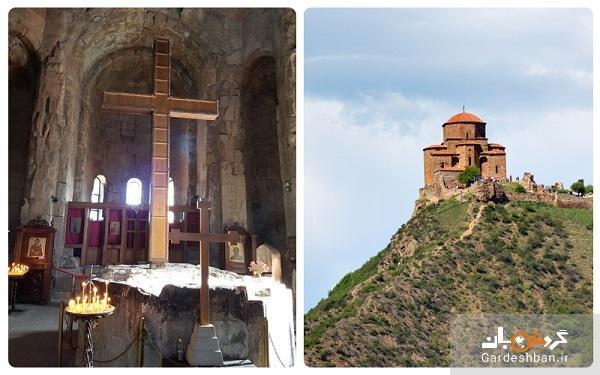 صومعه جواری؛ جاذبه تاریخی گرجستان