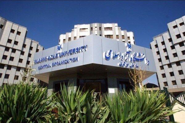 دانشگاه آزاد تسهیلات ارزان قیمت به دانشجویان می دهد