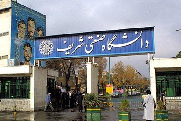 امنیت راستا تردد دانشجویان دانشگاه شریف افزایش یافت