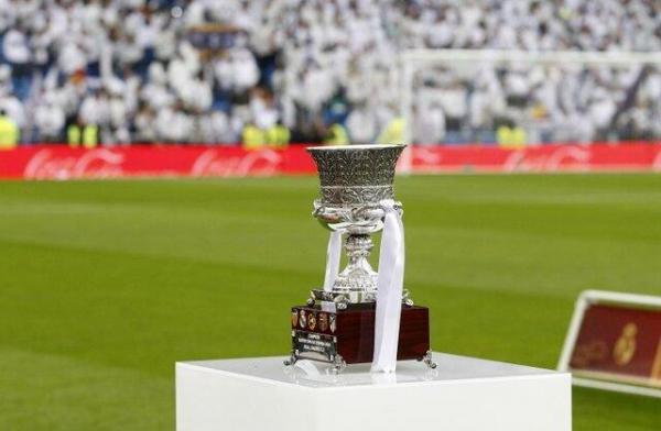 حریفان رئال مادرید و بارسلونا در سوپرجام تعیین شدند