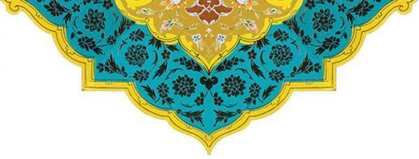 غزل شماره 4 حافظ: صبا به لطف بگو آن غزال رعنا را