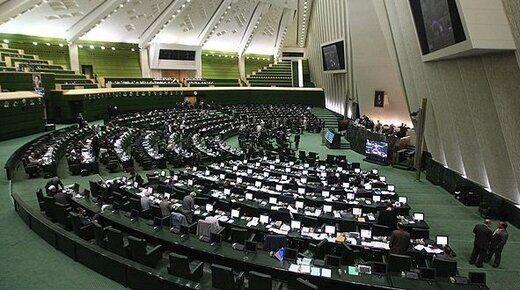 خبرنگاران کمیسیون صنایع مجلس نحوه عرضه محصولات فولادی در بورس را آنالیز کرد