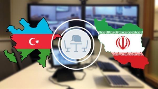 وبینار فرصت ها و ظرفیت های تجاری بین ایران و آذربایجان 18 بهمن برگزار می گردد