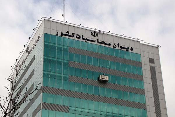 احضار خاوازی و رزم حسینی به دادسرای دیوان محاسبات خبرنگاران