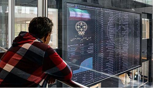 اصلاح مصوبه واگذاری سهام شرکت های بورسی دولت