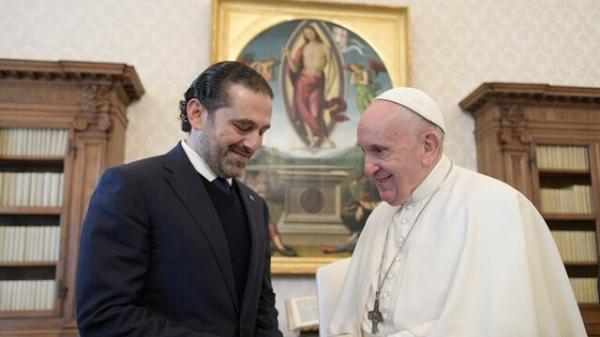 حریری: پاپ پس از تشکیل دولت علاقمند به سفر به لبنان است