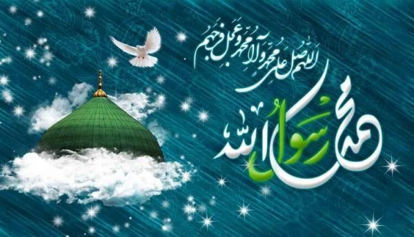 مجموعه پیغام های تبریک عید مبعث رسمی