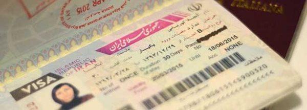 ویزای آمریکا: ویزای ایران را از توقف خارج کنید