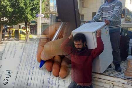 بسته حمایتی از مستاجران هفته آینده ابلاغ می شود