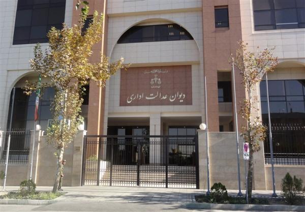 آغاز بکار کارگروه های تخصصی دیوان عدالت اداری به مناسبت هفته قوه قضاییه