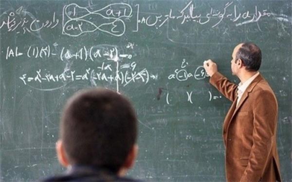 دستور معاون وزیر اقتصاد جهت پرداخت پاداش سرانجام خدمت فرهنگیان