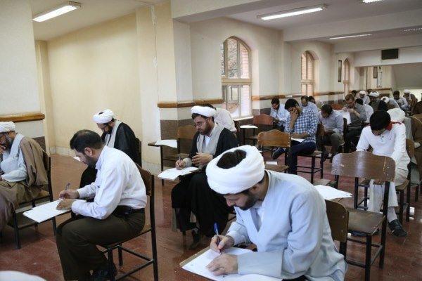 شروع کلاس های نیم سال اول دانشگاه معارف اسلامی از امروز